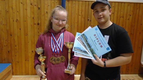 Majstrovstvá Slovenskej republiky mládeže v streľbe zo vzduchových zbraní